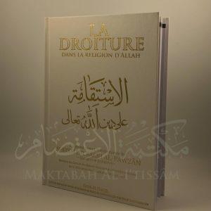 La droiture dans la religion d'Allah