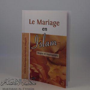 Le mariage en Islam : règles et implications