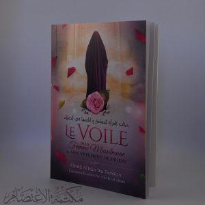 Le voile de la femme musulmane et son vêtement de prière