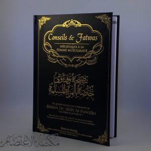 Conseils & fatwas spécifiques à la femme musulmane