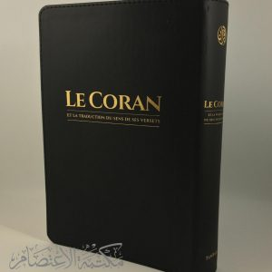 Le Coran et la traduction du sens de ses versets