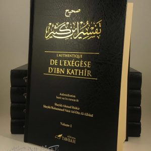 L'authentique de l'exégèse d'Ibn Kathîr (5 volumes)