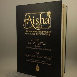 Aisha : l'épouse pure, véridique et bien-aimée du Prophète ﷺ (COLLECTOR)