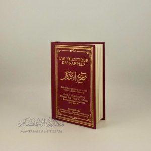 Sahīh Al-Adhkār - L'authentique des rappels